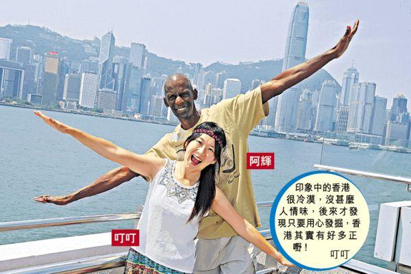90後少女假日探索香港 尋覓小確幸