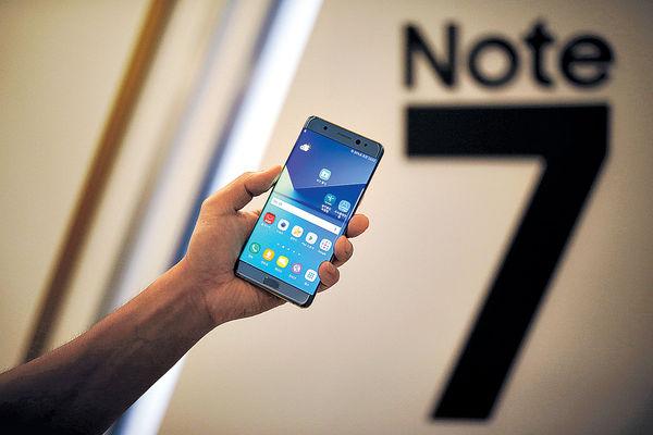 三星香港:港澳Note 7電池無問題