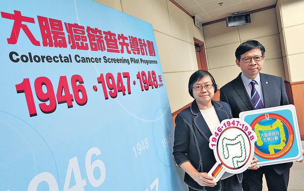 大腸癌篩查9.28推 68至70歲先驗