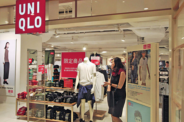 UNIQLO降價2成 掀時裝店減價潮