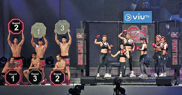 ViuTV首日收視最高8點