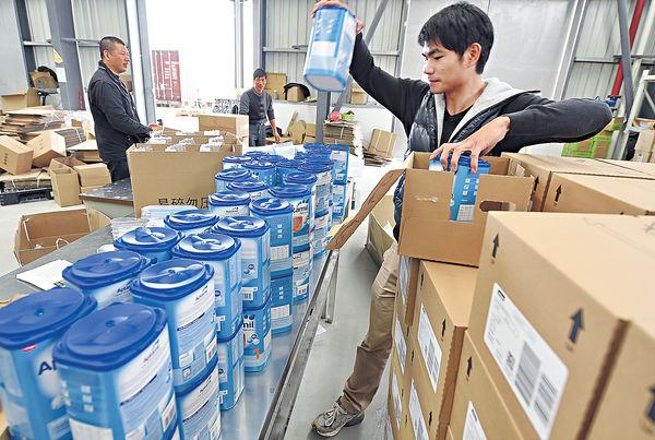 跨境電商今起收稅 代購奶粉或漲價