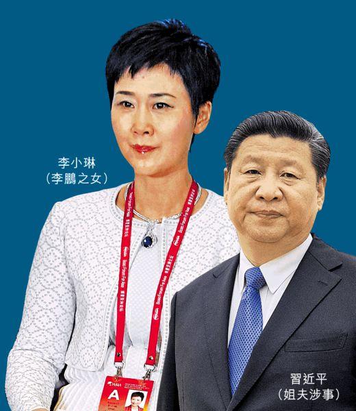 北京拒評台灣否認 兩岸十政要出事