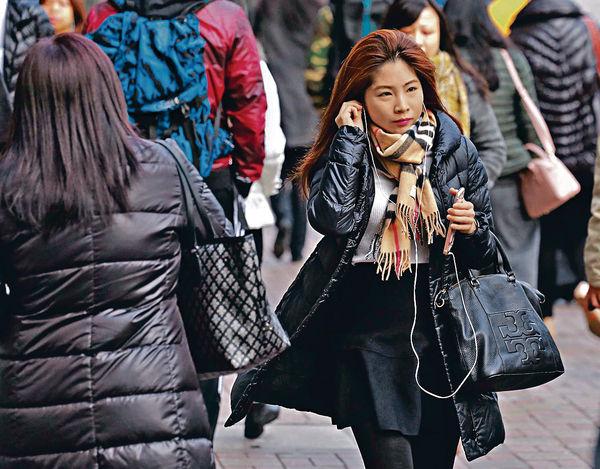 周末冷風吹 市區最低13℃