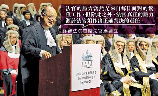 案件引發激烈討論 馬道立望公眾評論法庭有理據