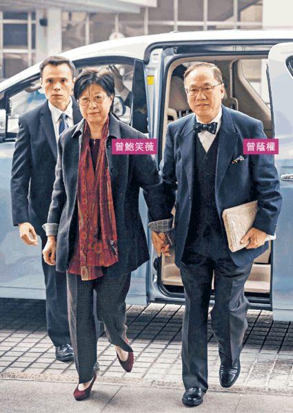 曾蔭權涉貪 妻被指收李國寶$35萬