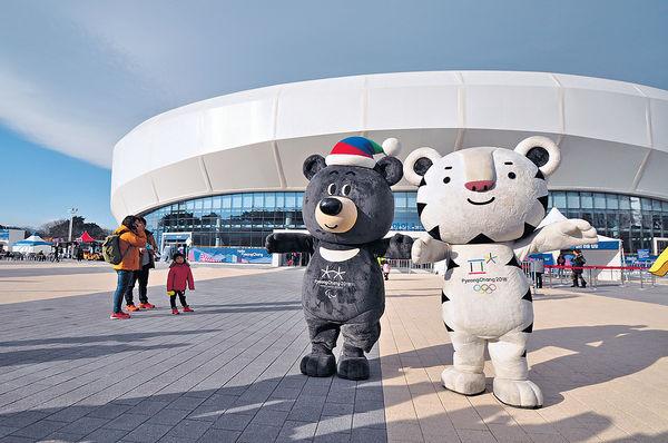 直擊2018冬奧新場館 平昌抱抱吉祥物