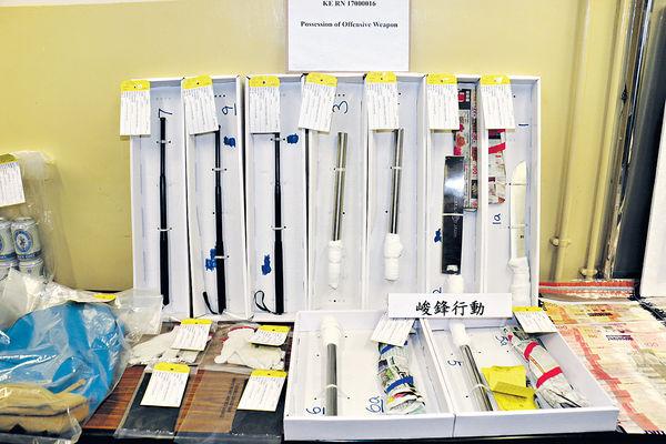 警反三合會拘59人 檢$700萬毒品