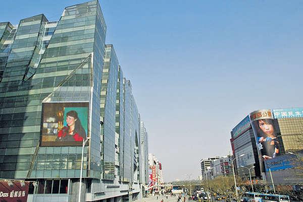 大悅城受年輕人歡迎