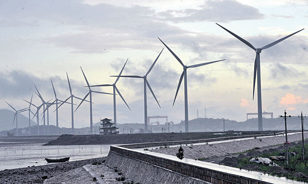 華能新能源