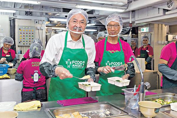 兩任財爺做「煮家男人」 走入熱廚房教惜食