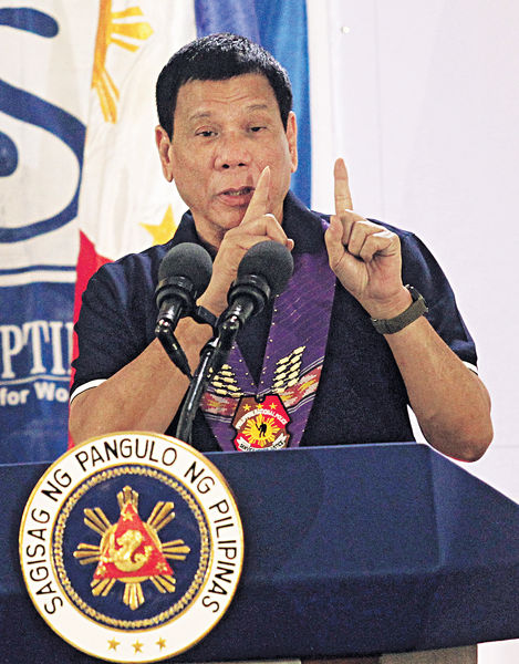 傳政變推翻總統 菲軍方調查