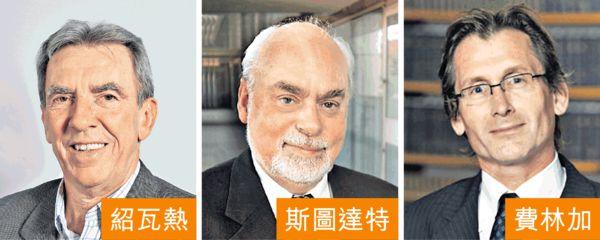 3傑研分子機器 同奪化學諾獎