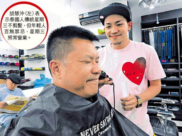 80後:體驗當地文化 遊日韓泰兼「變髮」