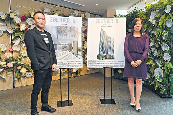 香港興業䨇寓 首批50伙 望月內開售