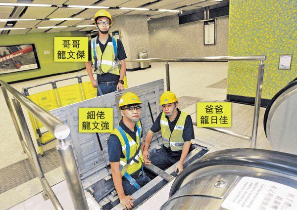 3父子拍住上 維修檢查港鐵電梯