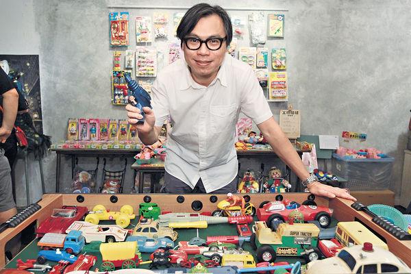 回味香港製造 免費玩具展傳承回憶