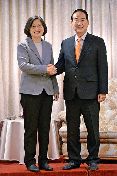 出任蔡英文特使 宋楚瑜參加APEC會議