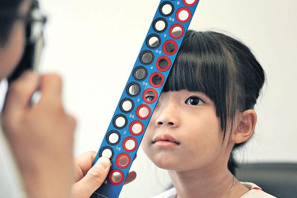 近1成幼童 視力有問題