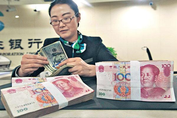 人幣連創6年新低 德銀:兩年內或見8.1