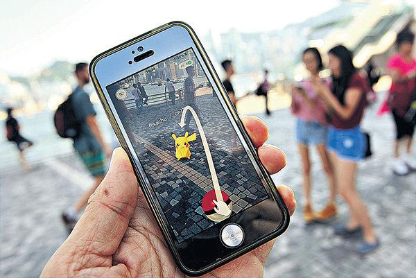 《Pokémon GO》5大更新 收服小精靈更易