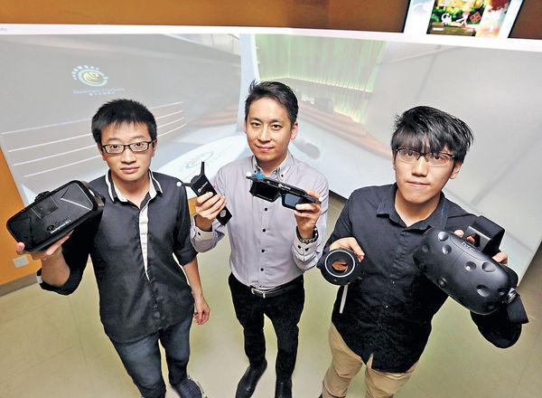 理大斥逾百萬購裝置 培訓AR VR人才
