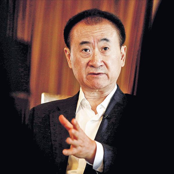 胡潤百富榜 王健林蟬聯中國首富