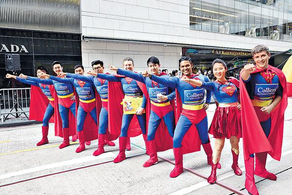 超人衝鋒上陣鼠戰中環