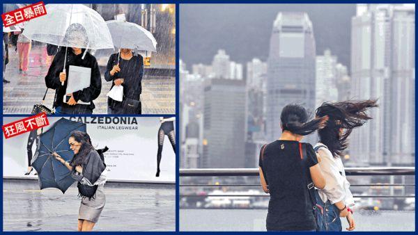 颱風遇上季候風 3號風球威力如8號