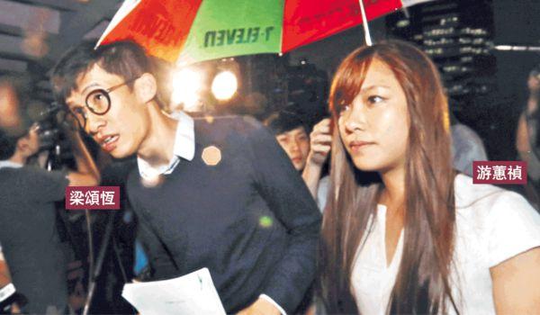 法庭受理特首覆核 拒頒禁制令 梁游今可再宣誓