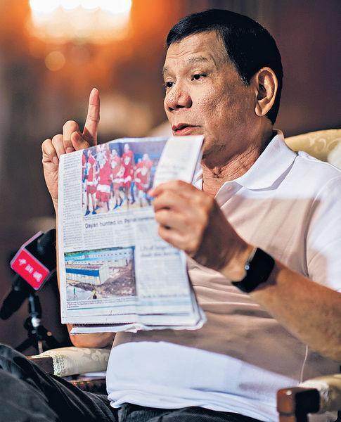 菲總統訪華 王毅:中菲重建友好不可阻擋