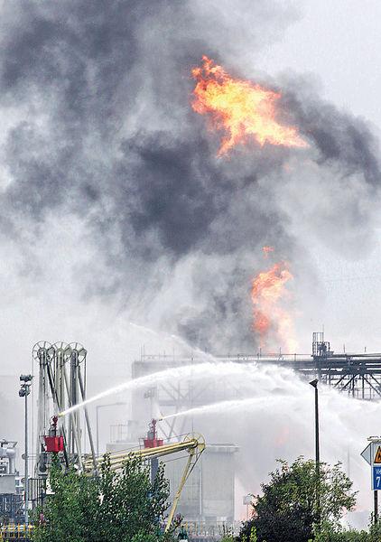 最大化工廠爆炸 2死6重傷
