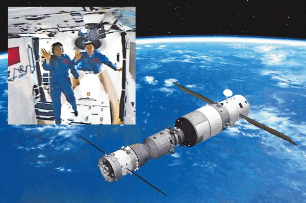 成功對接 「神舟」太空人進駐「天宮」