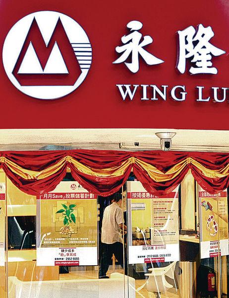 內地客掃黃金 谷爆港銀行保險箱業務