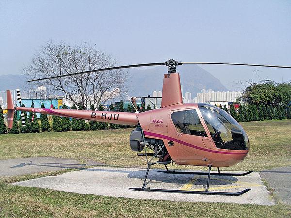 石崗機場直升機翻側 教練學員同傷