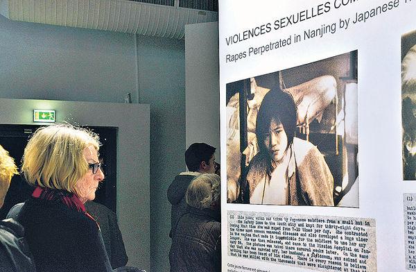 法國首辦南京大屠殺展