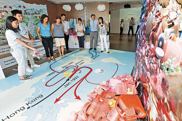 保護海洋藝術展