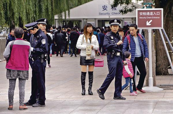 六中全會揭幕 京西賓館安保升級