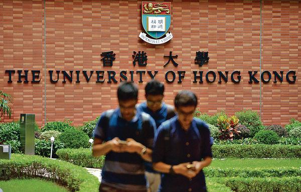 全球大學排106 港大暴跌42位