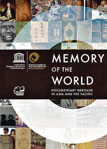 《Memory of the World︰Documentary Heritage in Asia and the Pacific》