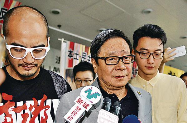 掟杯案判囚兩周 黃毓民保釋候上訴