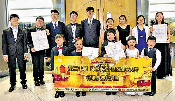 港青技驚四座 贏日本鋼琴賽