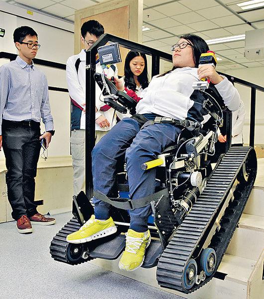 科大電動輪椅 贏「奧運」亞軍