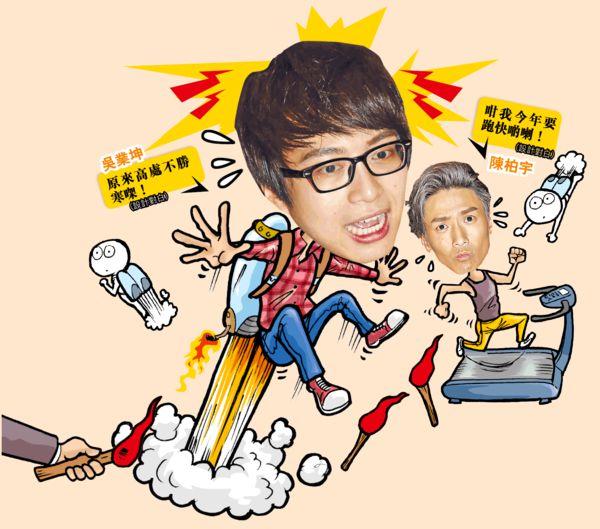 坤哥冧莊「最喜愛男歌手」被噓 樂迷:《叱咤》送佢一程