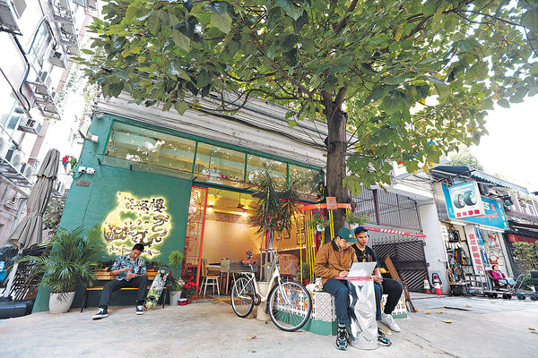 大樹下潮氣Cafe 創意食物顯個性
