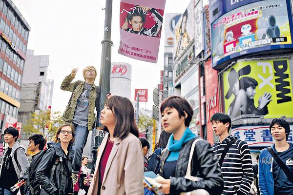 日本文化協會設獎學金 助港人赴日進修