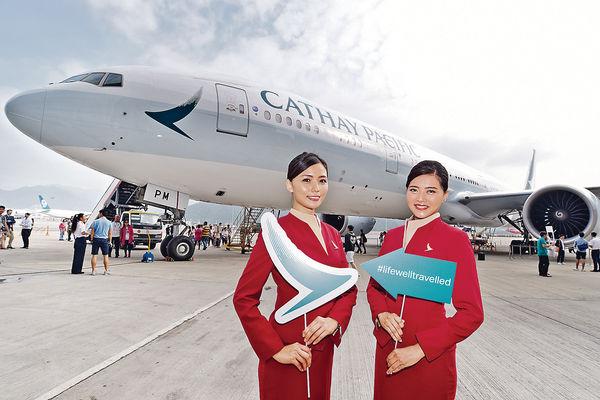 國泰連續3年 膺全球最安全航空公司