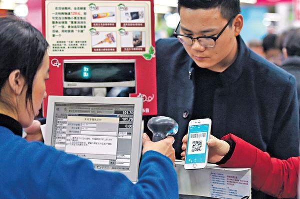 支付寶2016帳單 5省市人均消費破¥10萬