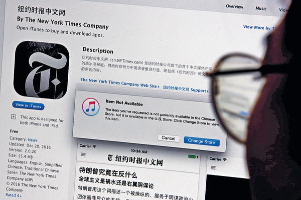 應北京要求 蘋果下架《紐約時報》App