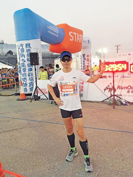 「做好心臟評估 跑贏人生馬拉松」